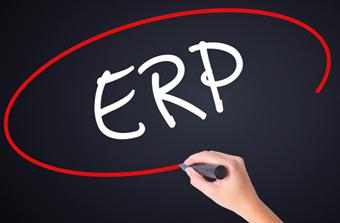 ERP软件