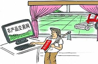 农村电商行业解决方案