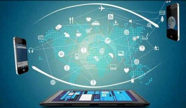 跨境电商平台