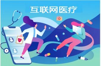 远丰电商 | 互联网医疗美容带来什么新的发展机遇?