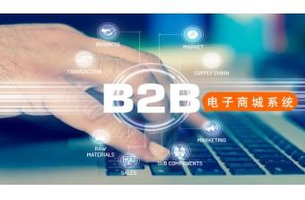 远丰电商 | 工业品B2B电商平台如何帮助企业降低运营成本?